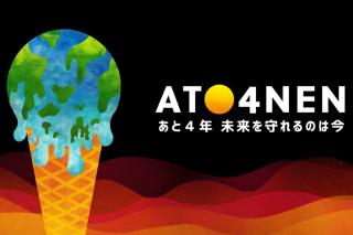 ato4nen04
