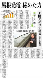 tokyoshinbun190203_1